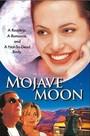 La luna de mojave
