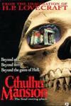 La Mansión de los Cthulhu
