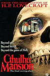 La Mansi�n de los Cthulhu