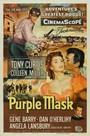 La máscara púrpura