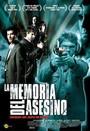 La memoria del asesino