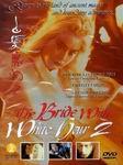 La novia del pelo blanco 2