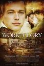 La obra y la gloria