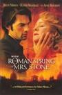 La primavera romana de la señorita stone