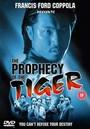 La profec�a del tigre