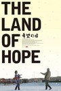 La tierra de la esperanza