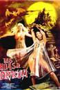 Las Hijas de Drácula
