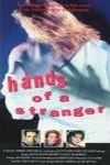 Las manos de un extraño