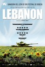 Lebanon (Líbano)