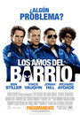 Los amos del barrio (the watch)
