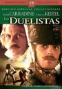 Los Duelistas