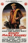 mains rouges Goupi