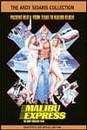 malib� express