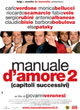 Manuale damore 2