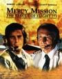 Misión de emergencia