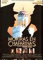 Morir�s en Chafarinas