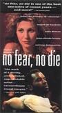 no die No fear