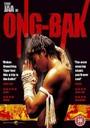 Ong-bak. el guerrero muay thai