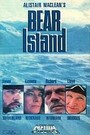 Operación: isla del oso