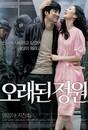 Orae doin jung won