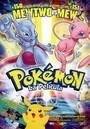 Pokemon: la película