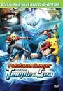 Pokemon ranger y el templo del océano