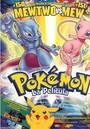 Pokémon. la película