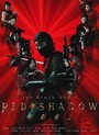 red shadow