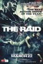 Redada asesina (The raid: redemption)