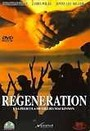 Regeneraci�n