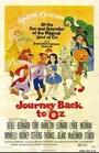 Regreso al mundo maravilloso de Oz