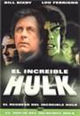 regreso del incre�ble hulk