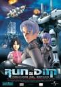 Run=dim comandos del espacio