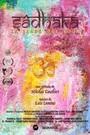Sadhaka, la senda del yoga