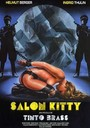 Salón Kitty
