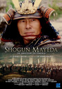 Shogun mayeda (Journey of Honor)