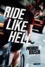 Sin frenos (premium rush)