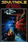 Star trek 3: en busca de spock