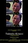 Takeshi Kitano, l'impr�visible