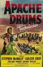 Tambores apaches
