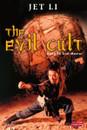 The evil cut