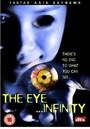 The eye... infinity