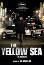 The murderer (the yellow sea)