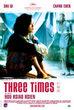 Tres tiempos