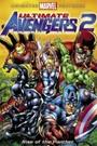 Ultimate avengers 2 (los vengadores)