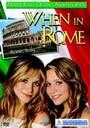 Un verano en roma
