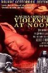 violencia a pleno sol