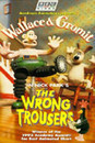 Wallace y Gromit; los pantalones equivocados