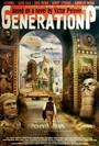 Wow! (Generation P)