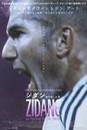 Zidane, un retrato del siglo 21